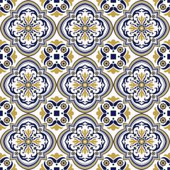 Seamless background image of vintage yellow blue spiral round flower pattern.