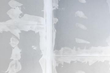 Hintergrund Gips-Textur  © Matthias Buehner