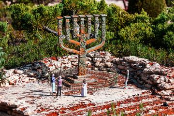 Knesset Menorah, Jerusalem