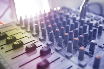 Music Studio. Buttons equipment for sound mixer control