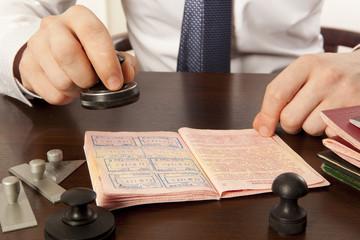 Passport control. North Korean