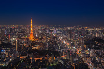 Tokyo tower at night time