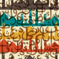 Colorful seamless pattern ornament Arabic calligraphy of text Eid Mubarak concept for muslim community festival Eid Al Fitr(Eid Mubarak)(Translation: thank god)