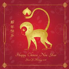 Gold Monkey.Year of monkey.