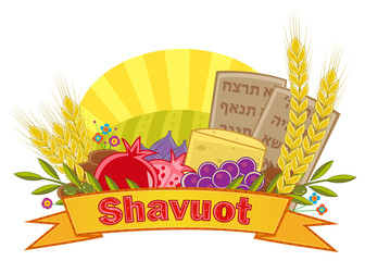 Shavuot Banner With Background - Shavuot festive banner with the seven species, the Ten Commandments and a field in the background. Eps10