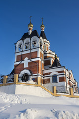 Memorial Church, a church in honor of the New Martyrs and Confes