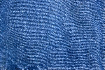 front view of blue jeans for background