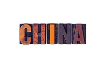 China Concept Isolated Letterpress Type