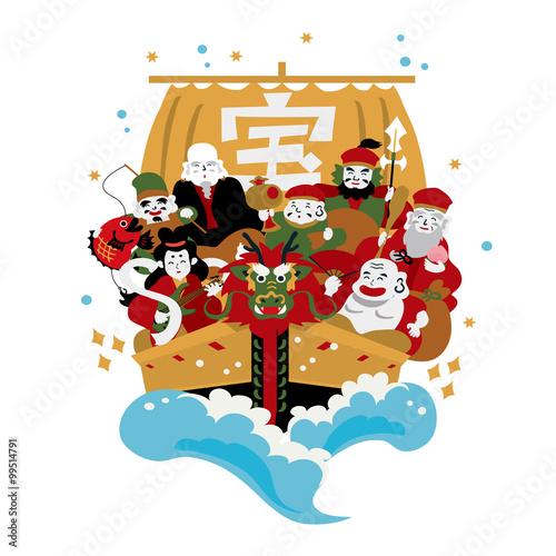 宝船 イラスト 七福神fotoliacom の ストック画像とロイヤリティフリー