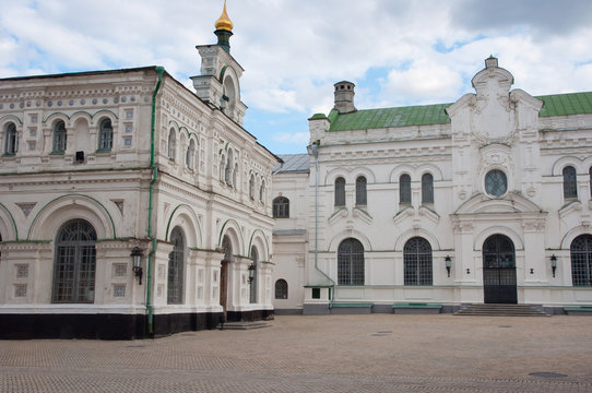 The refectory and the Metropolitan building in Kiev-Pechersk Lavra