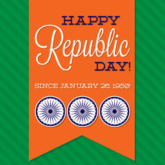 Sash Indian Republic Day card in vector format.