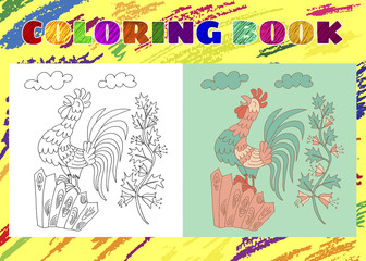 Coloring Book for Kids. Sketchy little rooster sitting on a fenc