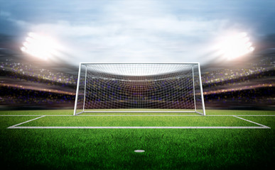 Fototapete - Goal post