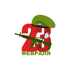 efea6ef75b8 Beret military Green. Soldiers cap. army hat. War barret - Buy this ...