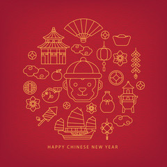 Chinese new year/ year of monkey