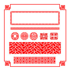 Chinese style border decoration element for design vector illust