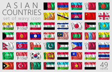 Asian Flags. Rectangular Icons