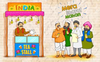 Unity in Diversity of India