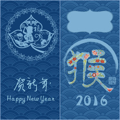 the Chinese new year greeting card, the monkey year