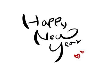 새해 인사