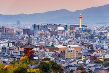 Kyoto, Japan skyline at dusk. Wall mural