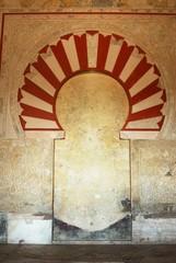 Blocked doorway in the central nave in the Hall of Abd al-Rahman III, Medina Azahara.