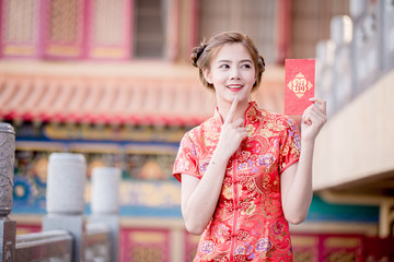 chinese new year girl with ang pow red packet, with decorations on background