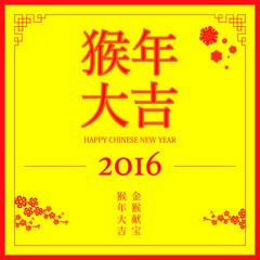Chinese New Year design. 10 eps.