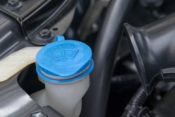 the liquid cap in car engine