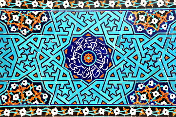 typisches Dekor einer Moschee