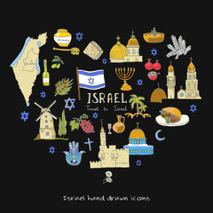 Set of hand drawn Israel icons, Jewish sketch illustration, doodle elements, Isolated national elements made in vector. Travel to Israel icons for cards and web pages