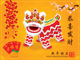 8dc368fc9 Vintage Chinese new year poster design with chinese lion dance, Chinese  wording meanings: Wishing