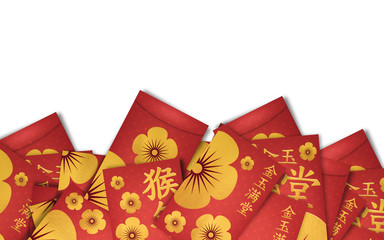 Chinese New Year Money Packets Translation  rich money and gold