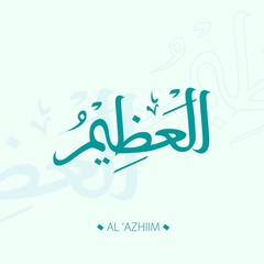 vector illustration Calligraphy the name of Allah. The art of calligraphy. arabic calligraphy