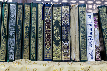 Different variation of Koran Kareem books inside mosque in Iraq