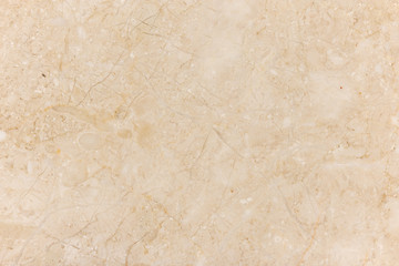 Beige marble stone wall background, texture.