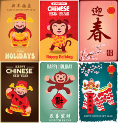 Vintage Chinese new year poster design with Chinese God of Wealth & Chinese Zodiac monkey, Chinese wording meanings: Happy Chinese New Year, Wealthy & best prosperous.