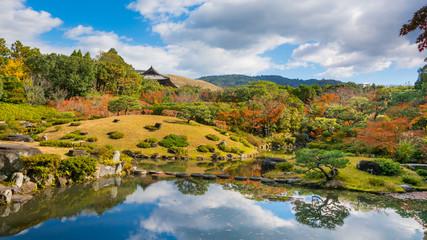 Japanese Garden Autumn Landscape