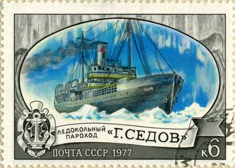 Znaczek radziecki, okręt na morzu, CCCP-1977