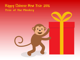 Monkey push gift for Happy Chinese New Year 2016