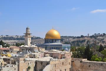 Купол Скалы. Иерусалим. Израиль.