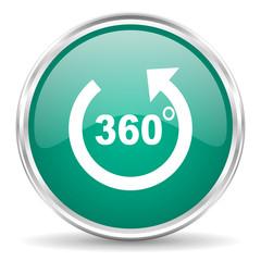 panorama blue glossy circle web icon