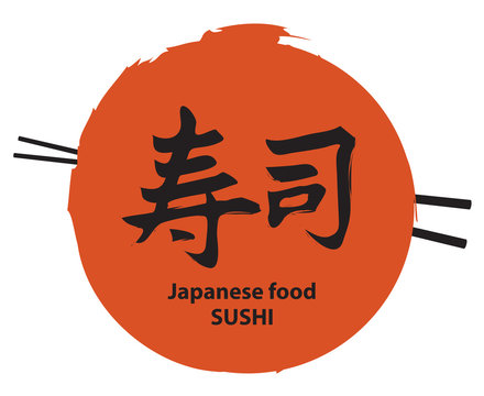 Vector banner with chopsticks and sushi hieroglyph