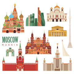 Moscow monuments. Vector illustration