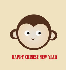 Chinese New Year design with Cute monkeys in traditional chinese