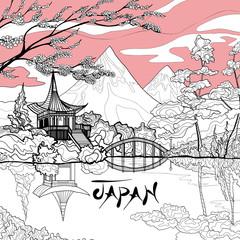 Japan Landscape Background