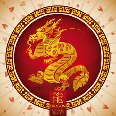 Chinese Zodiac: Golden Dragon Silhouette, Vector Illustration