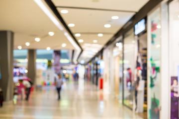 .department store blur .