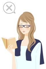読書中の女性 バツ