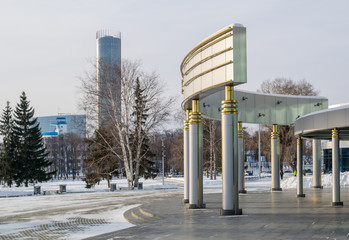 Entrance group of Kosmos theatre and citiscape in winter